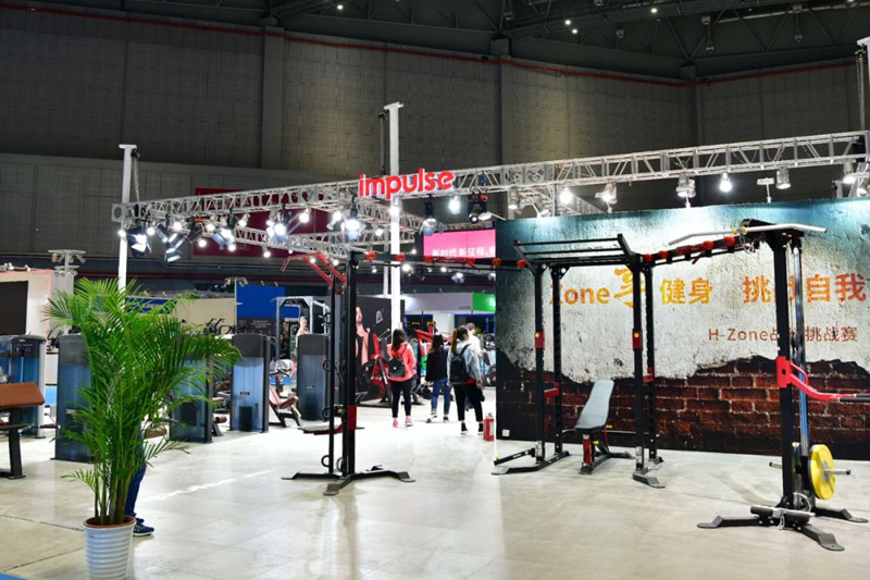 Impulse 2018 China Sport Show New Products Fresh Release
